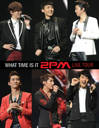 2PM - 2PM LIVE TOUR DVD [WHAT TIME IS IT] (3 DISC) <초호화 양장 포토북(Live In Asia 128p + Live In Seoul 144p)> & 2PM