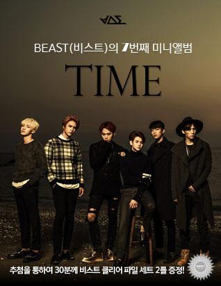비스트 (BEAST) - TIME (미니앨범)