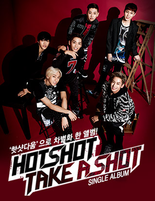 핫샷 (HOTSHOT) - TAKE A SHOT (싱글앨범)