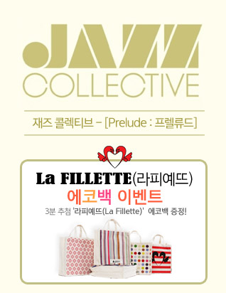 jazz collective event 318