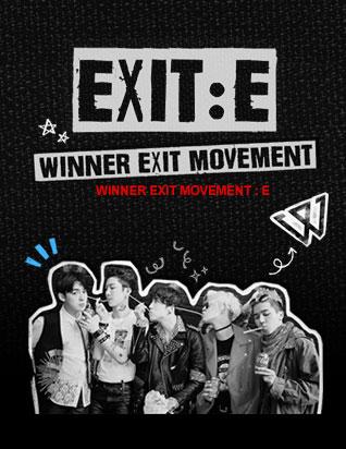 위너 (WINNER) - WINNER - EXIT : E (미니앨범)