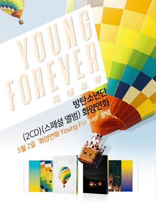 방탄소년단 - 화양연화 YOUNG FOREVER (스페셜 앨범) (2CD)