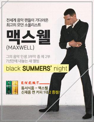 Maxwell_Black Summer Night 318