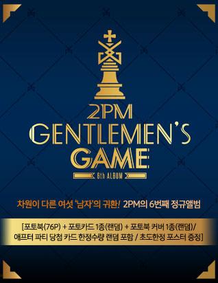 2PM - 6집 [GENTLEMEN'S GAME]