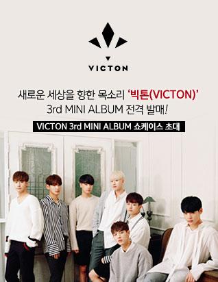 빅톤 (VICTON) - 미니앨범 3집 쇼케이스