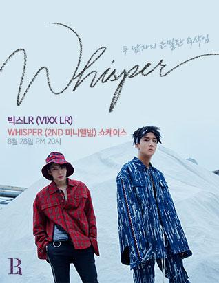 빅스LR (VIXX LR) - WHISPER (2ND 미니앨범) 쇼케이스