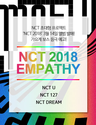 NCT (엔시티) - NCT 2018 EMPATHY