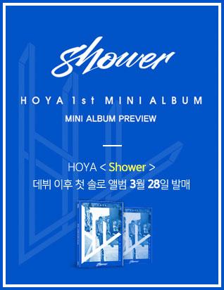 호야 (HOYA) - SHOWER (1ST 미니앨범)
