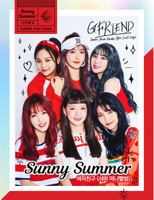 여자친구 - SUNNY SUMMER (SUMMER MINI ALBUM)