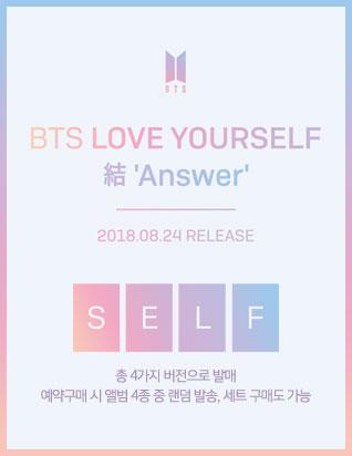 방탄소년단 - LOVE YOURSELF 結 'ANSWER' (2CD)