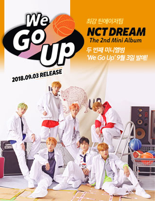 NCT DREAM - WE GO UP (2ND 미니앨범)