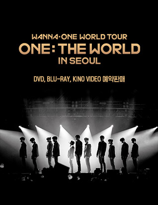 WANNA ONE WORLD TOUR ONE: THE WORLD IN SEOUL BLU-RAY, DVD, KIHNO VIDEO