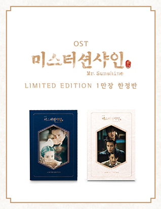 미스터 션샤인 O.S.T LIMITED EDITION (2CD + 1DVD)