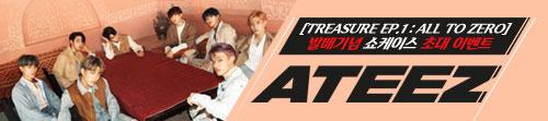 ATEEZ [TREASURE EP.1 : All To Zero] 발매기념 쇼케이스