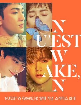 NU'EST W [WAKE,N] 발매 기념 쇼케이스