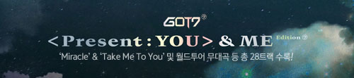 갓세븐 (GOT7) - PRESENT : YOU & ME EDITION (2CD)