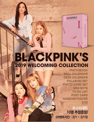블랙핑크 (BLACKPINK) - BLACKPINK'S 2019 WELCOMING COLLECTION