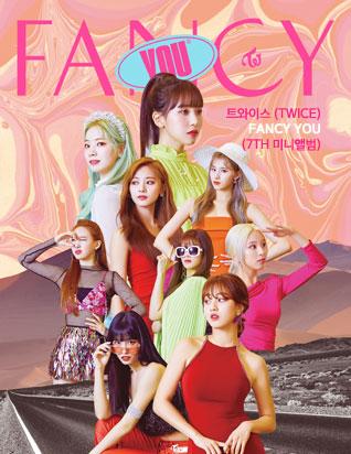 트와이스 (TWICE) - FANCY YOU (7TH 미니앨범)