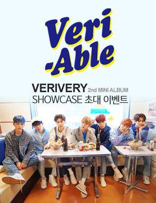 베리베리 (VERIVERY) - VERI-ABLE (2ND 미니앨범) 쇼케이스