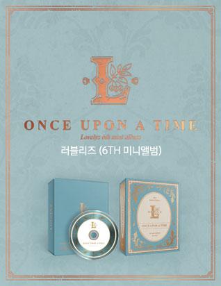 러블리즈 - ONCE UPON A TIME (6TH 미니앨범)
