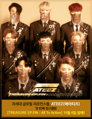 에이티즈 (ATEEZ) - 1집 [TREASURE EP.FIN : ALL TO ACTION]