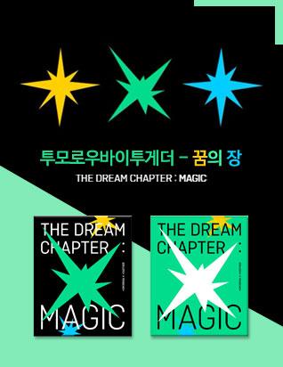투모로우바이투게더 - 꿈의 장: MAGIC