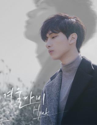 혁 (HYUK) - 겨울나비 (미니앨범)