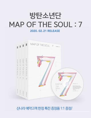 방탄소년단 - MAP OF THE SOUL : 7