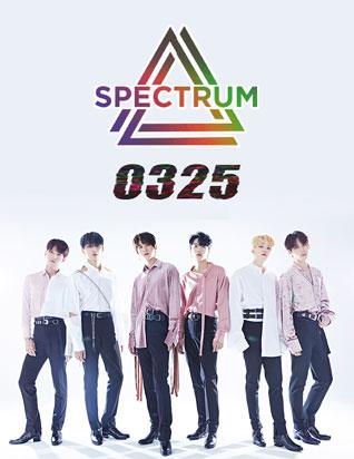 스펙트럼 (SPECTRUM) - 0325 (4TH 싱글앨범)