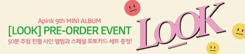 에이핑크- LOOK (9TH 미니앨범) 친필사인앨범과 스페셜포토카드세트 이벤트