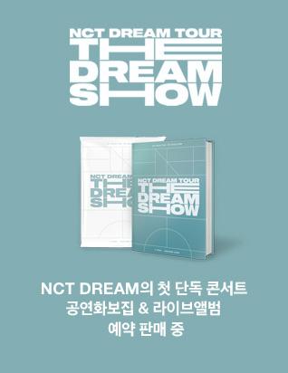 NCT DREAM TOUR [THE DREAM SHOW] 공연 화보집 & 라이브 앨범 (2CD)