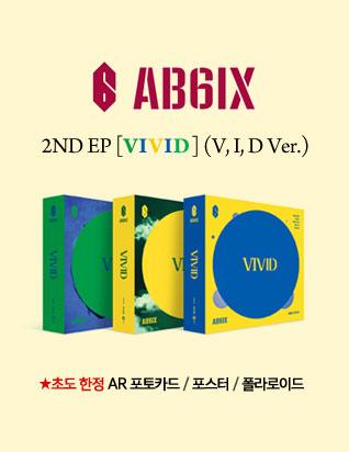 AB6IX (에이비식스) - VIVID (2ND EP)