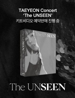 태연 - TAEYEON CONCERT [THE UNSEEN] <키트비디오 + 키트백 + 포토북(82P)>