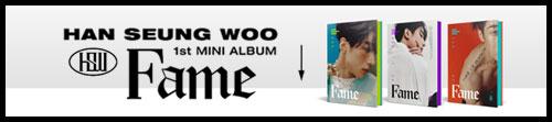 한승우 - FAME (1ST 미니앨범)