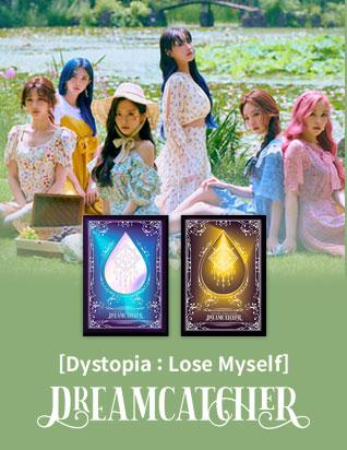 드림캐쳐 - DYSTOPIA : LOSE MYSELF (5TH 미니앨범)