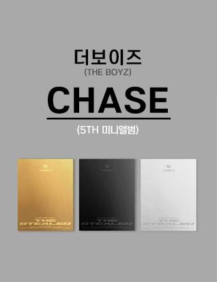 더보이즈 (THE BOYZ) - CHASE (5TH 미니앨범) (CHASE + STEALER + TRICK Ver.)