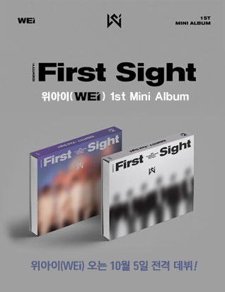 위아이 (WEI) - IDENTITY : FIRST SIGHT (1ST 미니앨범)
