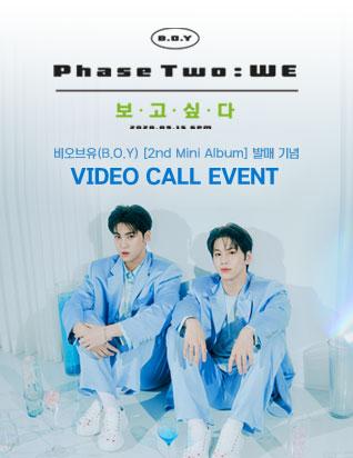 비오브유 - PHASE TWO : WE 발매기념 VIDEO CALL EVENT