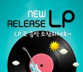new lp 160-1