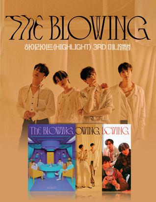 하이라이트 (Highlight) - The Blowing (3RD 미니앨범)(Breeze + Wind + Gust Ver.)