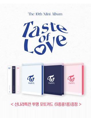 트와이스 (TWICE) - Taste of Love (10TH 미니앨범) [커버3종]