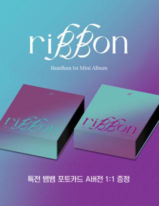 뱀뱀 (BAMBAM) - 1ST MINI ALBUM : ribbon