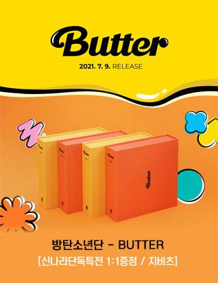 방탄소년단 - BUTTER (Cream + Peaches Ver.)
