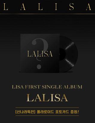 리사 (LISA) - LISA FIRST SINGLE ALBUM LALISA