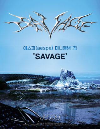 에스파 (aespa) - Savage (1ST 미니앨범)
