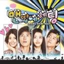 MBC 드라마 (엽서 4종 셋트 포함)