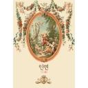 OST 컴필레이션 앨범 (3 SET)