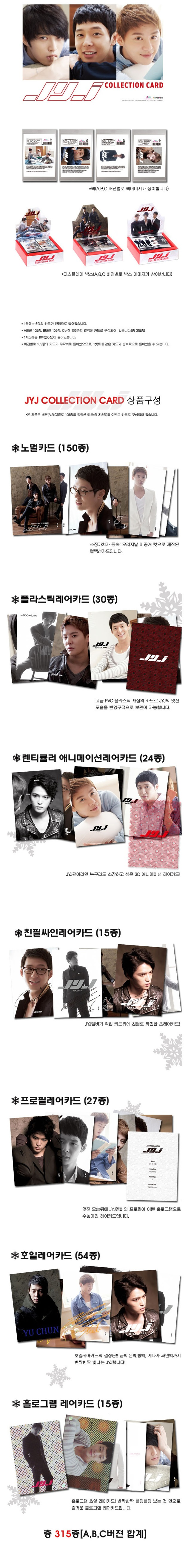 [JYJ] Now Jay and Collection Card (A,B,C version)