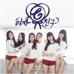 (재발매) 여자친구 - SEASON OF GLASS (1ST 미니앨범) [재발매]