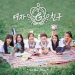 (재발매) 여자친구 - FLOWER BUD (2ND 미니앨범) [재발매]